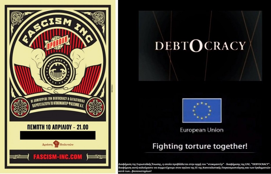 fascism-inc-debtocracy-eu
