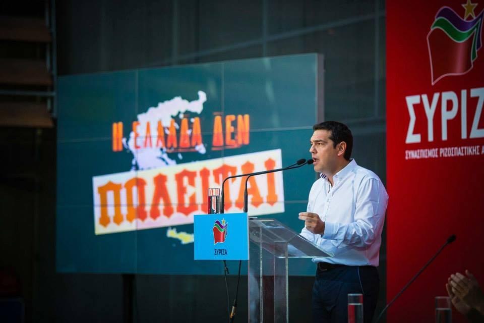 Ανακοίνωση ΜΕΚΕΑ: Το ξεπούλημα της Εθνικής Κυριαρχίας από σύσσωμη την «αριστερά» μας