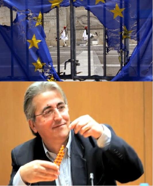 Ανακοίνωση-καταγγελία ΜΕΚΕΑ σε σχέση με την «τριήμερη απεργία»