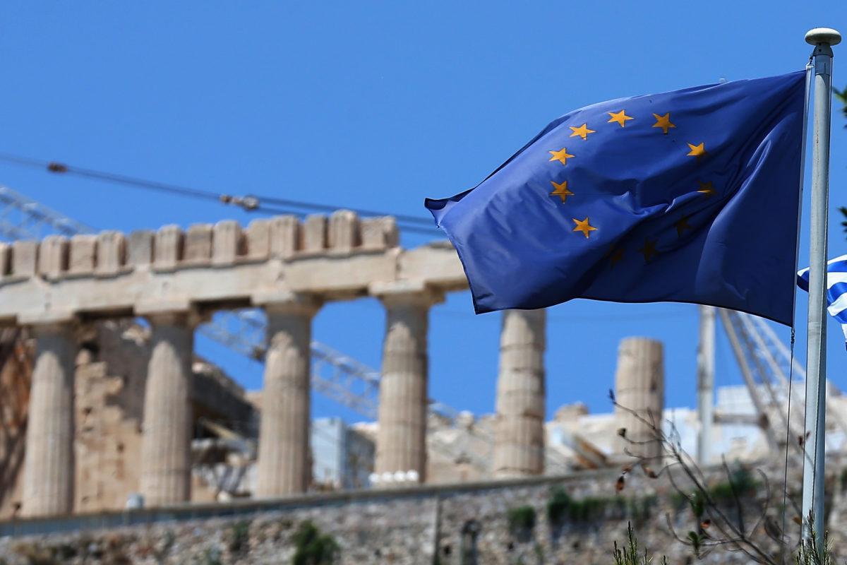 Ευρωπαϊκή Ένωση = Ευρώπη των Πολυεθνικών