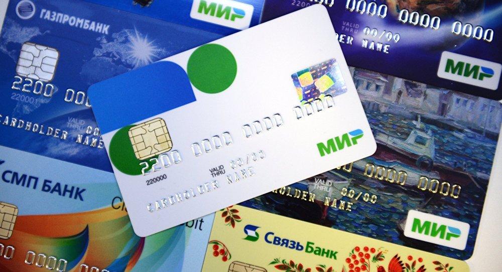 Η Ρωσία περιορίζει την εξάρτηση από το αμερικανικό δολάριο και τα αμερικανικά συστήματα πληρωμών ως απάντηση στις κυρώσεις (RT)