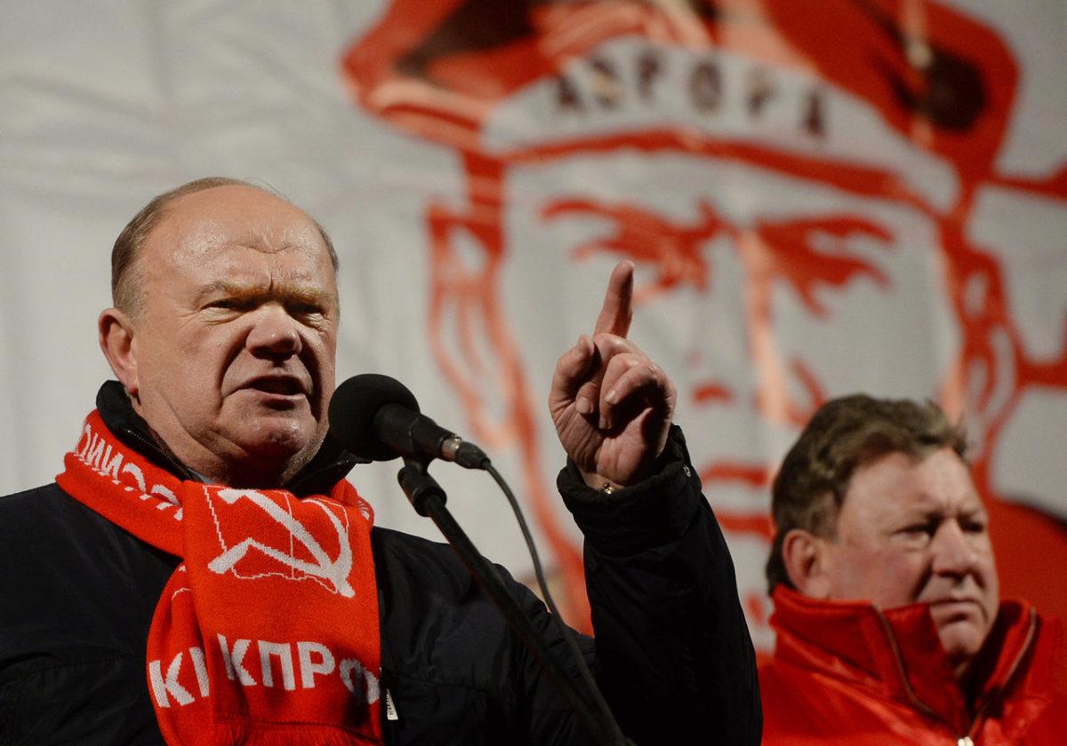 Μέτωπο για την Εθνική και Οικονομική Κυριαρχία στη Ρωσία με πρωτοβουλία των Κομμουνιστών
