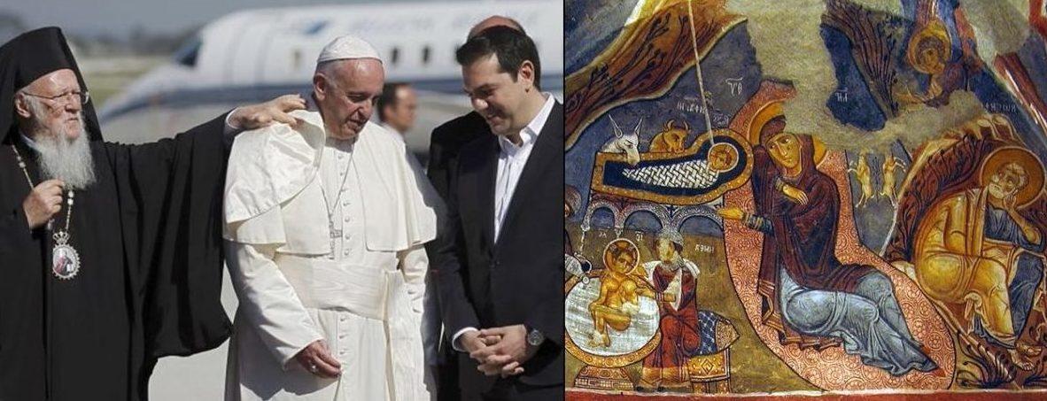 Σχόλιο ΜΕΚΕΑ: Η παγκοσμιοποιητική «Αριστερά», ο Χριστός, οι πρόσφυγες και οι φασίστες!