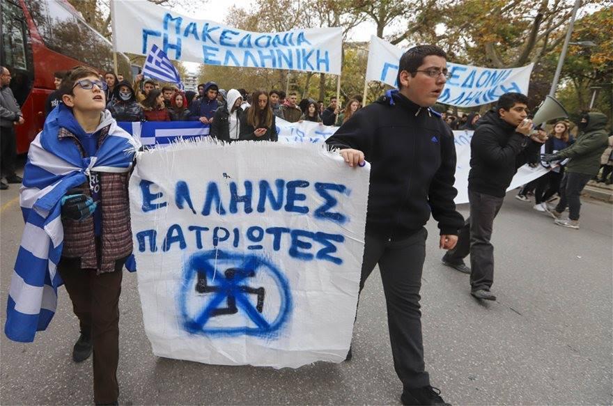 Ανακοίνωση ΜΕΚΕΑ: Η Γκεμπελική προπαγάνδα για τις μαθητικές κινητοποιήσεις και ο αριστερόστροφος φασισμός