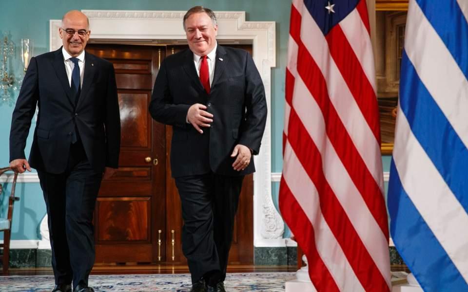 Ανακοίνωση ΜΕΚΕΑ | Επίσκεψη Πομπέο: Η Ελλάδα σαν 51η Πολιτεία των ΗΠΑ!